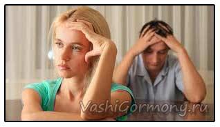 фото: женщина и мужчина