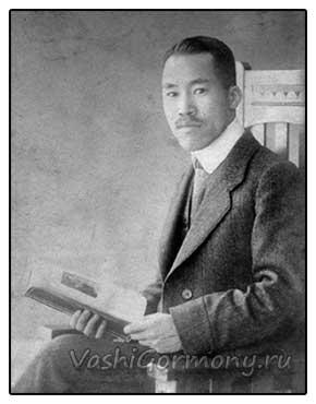 Фото: японского ученого Хакару Хошимото