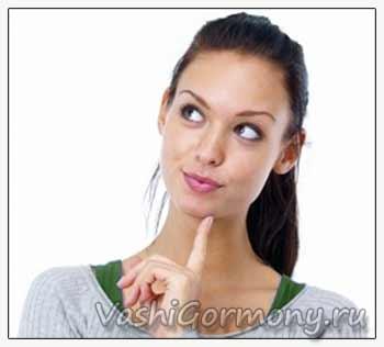 Фото девушки, задумавшейся над тем, как повысить прогестерон народными средствами