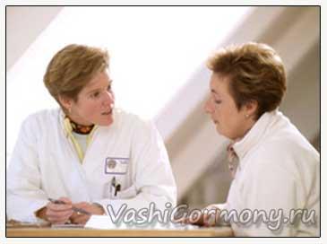 Фото эндокринолога и пациента
